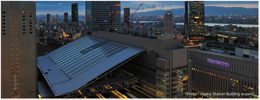 Photo:Osaka Station Building around